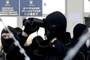 antiterror-ukrayna