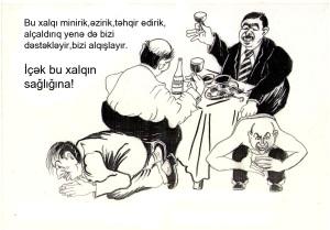 azilan_xalq