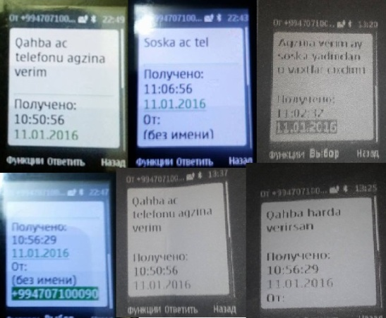 12540122_841149176010488_494093953_n